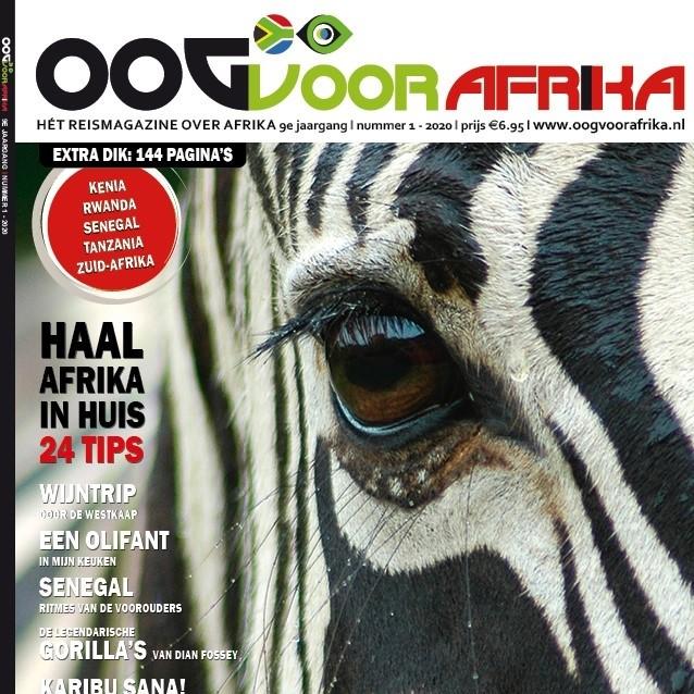 Oog voor Afrika magazine